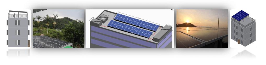 太陽能安裝工程實例與設計